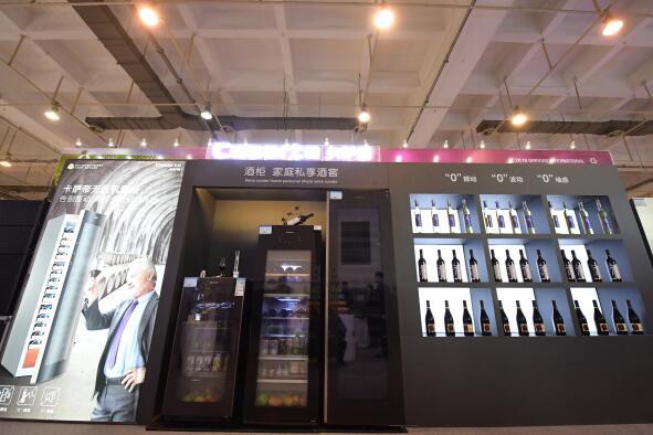 卡萨帝成套储酒储鲜方案亮相青岛国际葡萄酒博览会